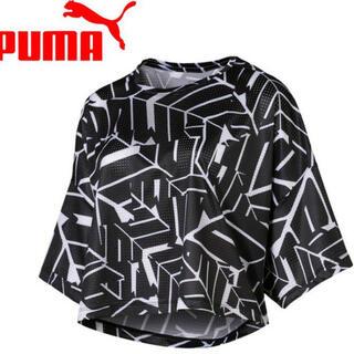 プーマ(PUMA)の新品未使用!プーマ  Tシャツ(ヨガ)
