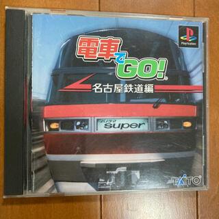 プランテーション(Plantation)の電車でGO!名古屋鉄道編 PSソフト タイトー(家庭用ゲームソフト)