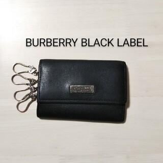 バーバリー(BURBERRY)のBURBERRY BLACK LABEL 黒 キーケース(キーケース)