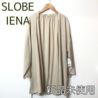 イエナスローブ(IENA SLOBE)の1310✨SLOBE  IENA✨スローブイエナ✨ハーフガウン✨新品未使用フリー(カーディガン)