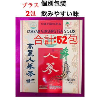 高麗人参茶ゴールド3g✕52包(健康茶)