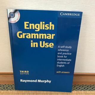 ENGLISH GRAMMAR IN USE (3E): W/AK+CD-ROM(洋書)