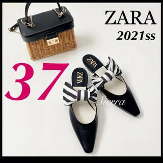 ZARA - ZARA 新品♡ストライプリボン ミュール 23.5〜24cm フラットサンダル