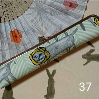ミナペルホネン(mina perhonen)の『37』ミナペルホネンがま口扇子、箸ケース☆ハンドメイド☆(雑貨)