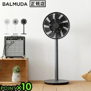 バルミューダ(BALMUDA)のバルミューダ グリーンファン(扇風機)