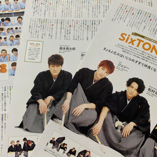 TVガイド 2018~2019 SnowMan SixTONES(アート/エンタメ/ホビー)