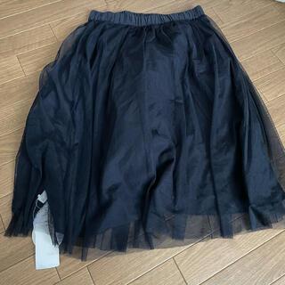 インデックス(INDEX)のチュールスカート(ひざ丈スカート)