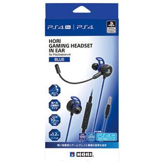 プレイステーション4(PlayStation4)のホリゲーミングヘッドセットインイヤー/PS4/ヘッドセット(ヘッドフォン/イヤフォン)