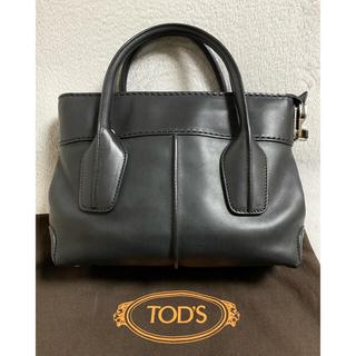 トッズ(TOD'S)のTOD'S 本革バッグ  2wayショルダーストラップ付き(ショルダーバッグ)