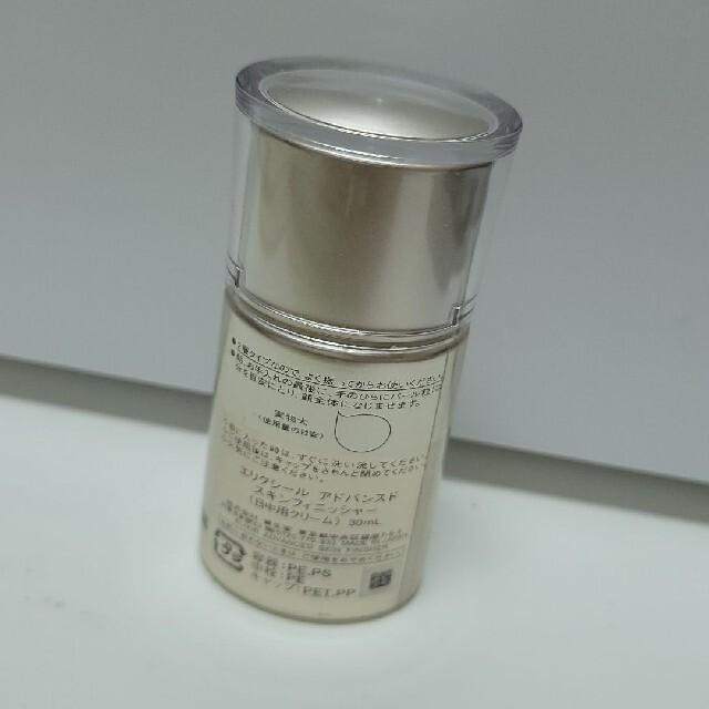 ELIXIR(エリクシール)のELIXIR アドバンスド スキンフィニッシャー コスメ/美容のベースメイク/化粧品(化粧下地)の商品写真