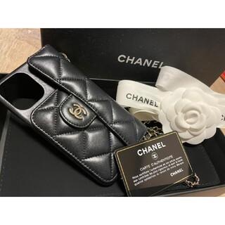 シャネル(CHANEL)のシャネル iPhone12proケース 正規品(iPhoneケース)