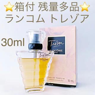 ランコム(LANCOME)の⭐️箱付 残量多品⭐️ランコム トレゾア  EDT SP 30ml(香水(女性用))