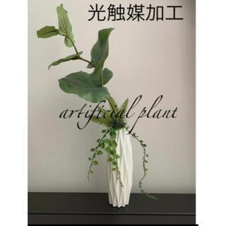 ウォールグリーン 花瓶 インテリア 観葉植物 フラワーベースNO.18(その他)