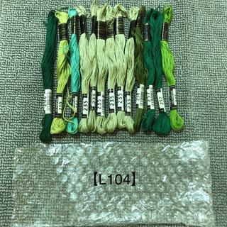 オリンパス(OLYMPUS)の〒新品〒【L004】OLYMPUS 刺繍糸 25番 8m 日本製 綿100%(生地/糸)