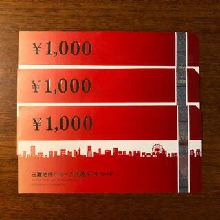 ミツビシ(三菱)の三菱地所グループ 共通ギフトカード 3000円分(ショッピング)
