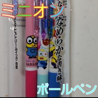 ミニオン(ミニオン)のミニオン ジェットストリーム ボールペン 0.5mm(ペン/マーカー)
