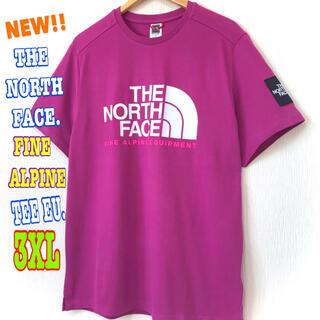 ザノースフェイス(THE NORTH FACE)のレアカラー ♪ ノースフェイス ファイン アルパイン Tシャツ EU 紫 3XL(Tシャツ/カットソー(半袖/袖なし))