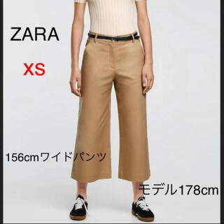 ザラ(ZARA)のZARA ザラ ベルト付きキュロットXS チノパン ワイドパンツ(チノパン)