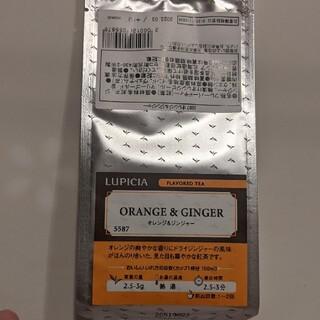 ルピシア(LUPICIA)のルピシア 紅茶 リーフ オレンジ&ジンジャー(茶)