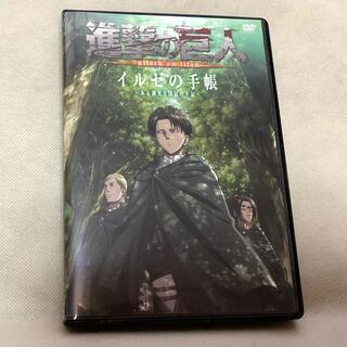 コウダンシャ(講談社)の進撃の巨人 12 限定版DVD(アニメ)