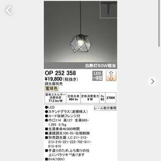 オーデリック ペンダントライト ステンドグラス(天井照明)