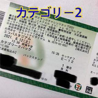 いっしょバウアーさま  リポビタンDチャレンジカップ2021 ラグビー(ラグビー)