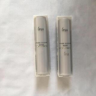 IPSA - 新品未使用 2個 イプサ ポアクリア ベイス