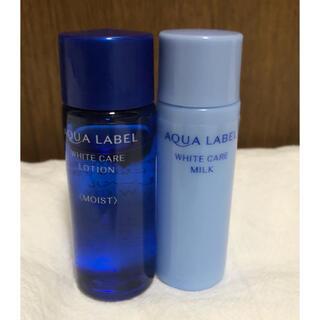 アクアレーベル(AQUALABEL)のAQUA LABEL サンプル 化粧水 乳液 アクアレーベル(サンプル/トライアルキット)
