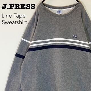 ジェイプレス(J.PRESS)のJ.PRESS Jプレス プルオーバースウェット ラインテープ グレー(スウェット)