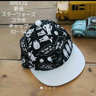 BREEZE - 新品 52~54  キャップ スターウォーズ キャラ 総柄 プリント