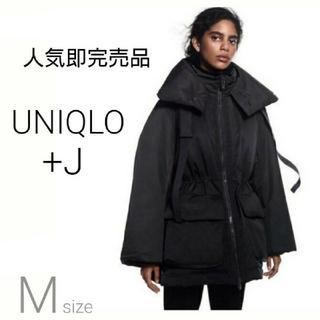 ユニクロ(UNIQLO)のUNIQLO +J ハイブリッドダウンショートコート プラスジェイ(ダウンジャケット)