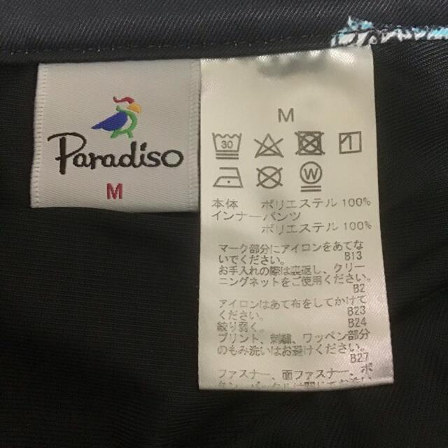 Paradiso(パラディーゾ)のパラディーゾ レディース ゴルフ スカート Mサイズ スポーツ/アウトドアのゴルフ(ウエア)の商品写真