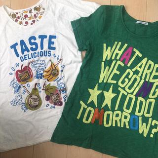 rough - Tシャツ2枚セット