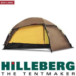 HILLEBERG - HILLEBERG ALLAK2 ヒルバーグ アラック2 フットプリント付