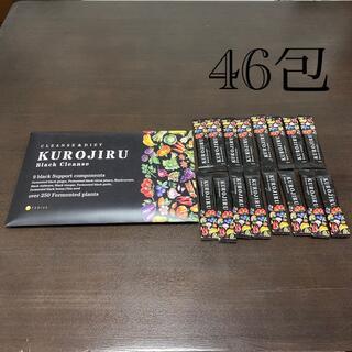 ファビウス(FABIUS)の黒汁 KUROJIRU 46包 FABIUS(ダイエット食品)