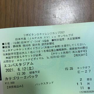 日本代表 vs サンウルブズ  ラグビー★チケット(ラグビー)
