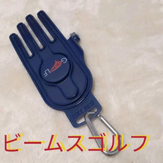BEAMS - GLOVELAST×BEAMS GOLF 別注 グローブホルダー(左手用)