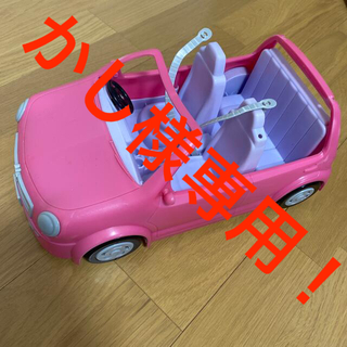 タカラトミー(Takara Tomy)のリカちゃん 車 ファミリーカー リカちゃんファミリーお出かけごっこ☆(その他)