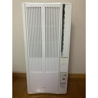 コイズミ(KOIZUMI)のKAW 1602(エアコン)
