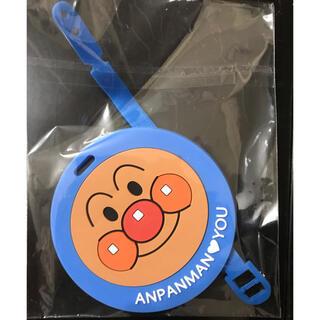 アンパンマン(アンパンマン)のアンパンマン ミュージアム ネーム タグ(ネームタグ)
