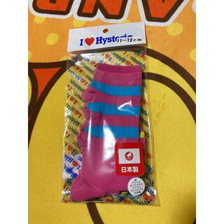 ヒステリックミニ(HYSTERIC MINI)のヒステリックミニ 11~12cm(靴下/タイツ)