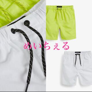 NEXT - 【新品】next フルロイエロー プルオンショートパンツ2枚組(オールド)