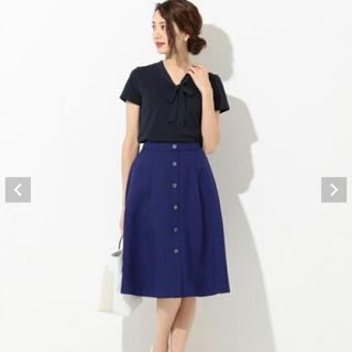 エニィスィス(anySiS)の【洗える】フロントボタンタック スカート anysis(ひざ丈スカート)