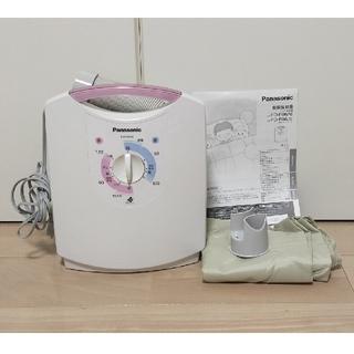 パナソニック(Panasonic)の[専用]パナソニック ふとん乾燥機(衣類乾燥機)