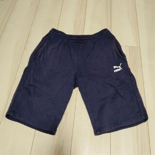 【最終処分】PUMA プーマ ハーフパンツ ネイビー 紺 Sサイズ コットン