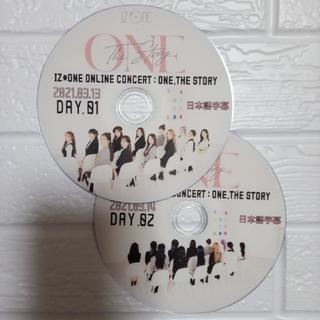 イズリール(IZREEL)のIZ*ONE♡オンライン ONE, THE STORY 2021★DVD2枚組 (アイドル)
