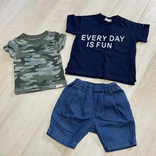 ブランシェス(Branshes)の男の子 Tシャツ ハーフパンツ 80サイズ(Tシャツ)