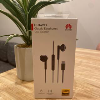 ファーウェイ(HUAWEI)のHUAWEI ciassic Earphones (ヘッドフォン/イヤフォン)