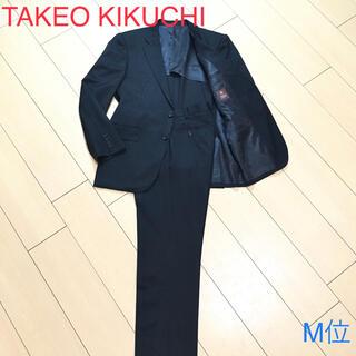 タケオキクチ(TAKEO KIKUCHI)の美品★タケオキクチ カノニコ社製高級生地★極上ブラックスーツ  黒 通年 A75(セットアップ)
