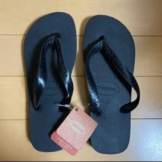 新品 ハワイアナス ビーチサンダル 黒 23.0〜23.5 cm 35/36